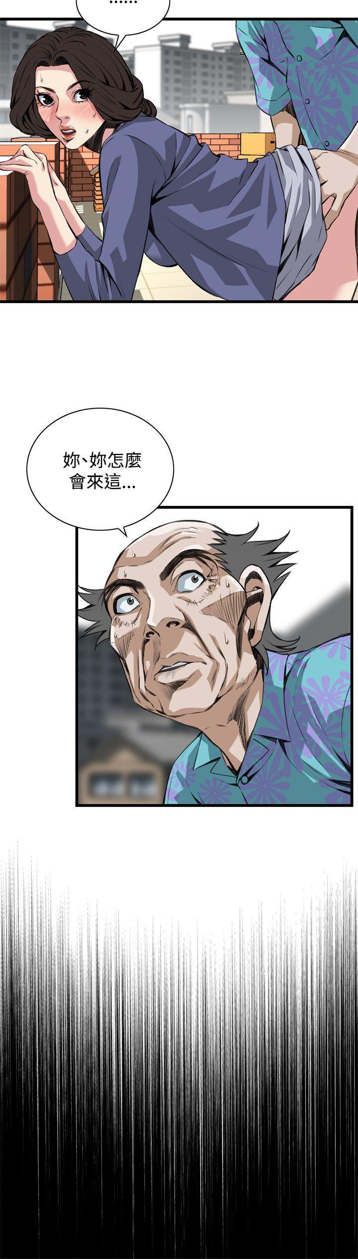 偷窥72-93 Chinese Rsiky 154
