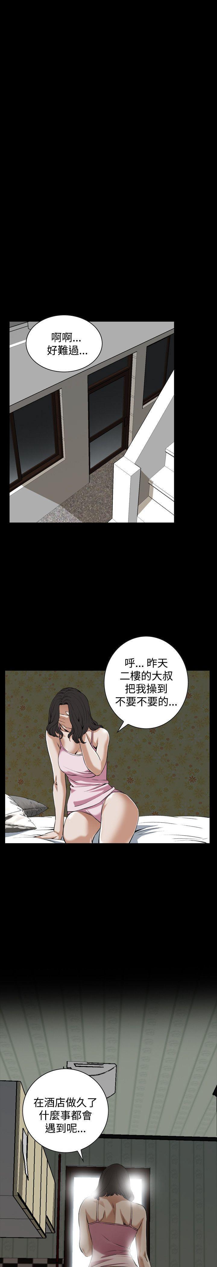 偷窥72-93 Chinese Rsiky 155