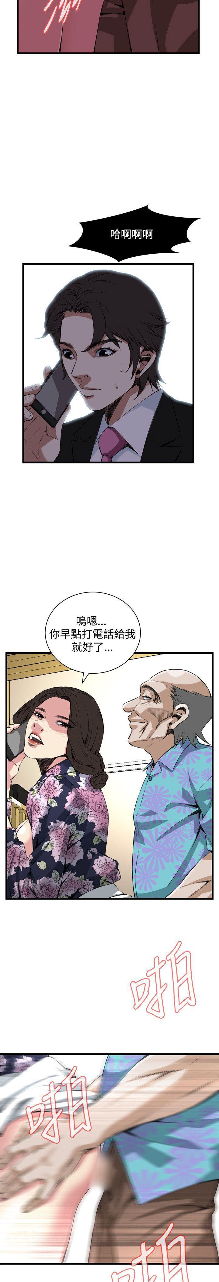 偷窥72-93 Chinese Rsiky 15