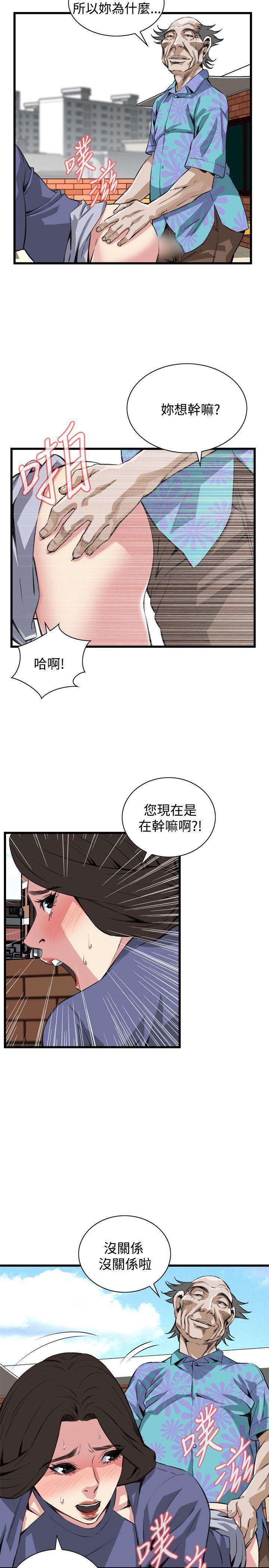 偷窥72-93 Chinese Rsiky 162