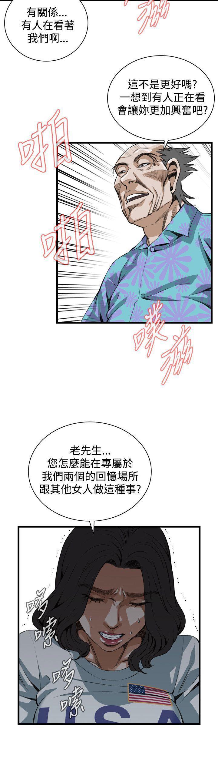 偷窥72-93 Chinese Rsiky 163