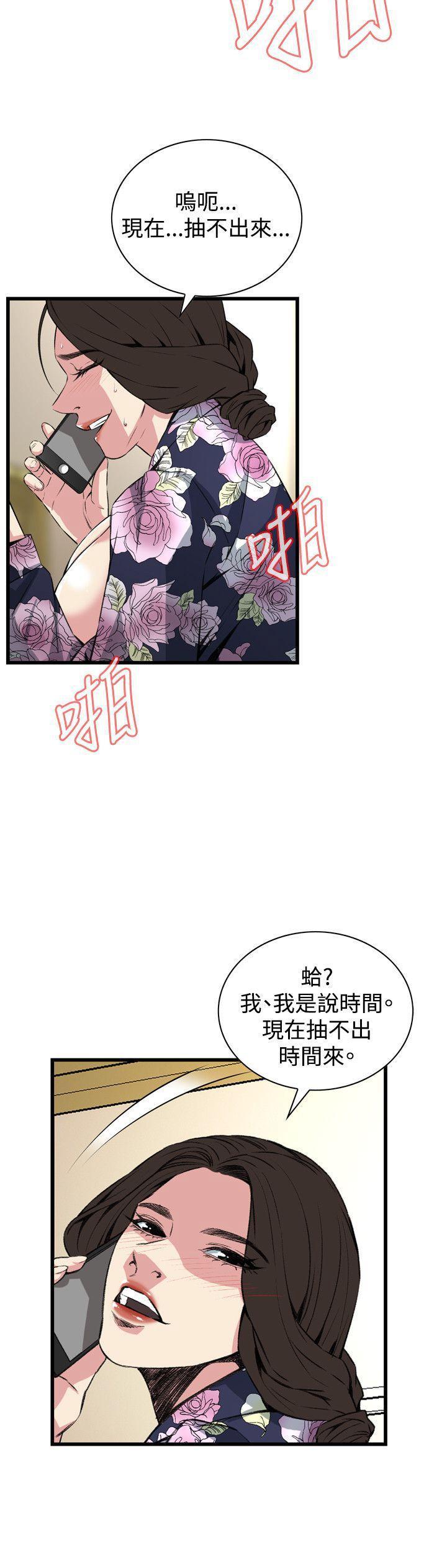 偷窥72-93 Chinese Rsiky 16