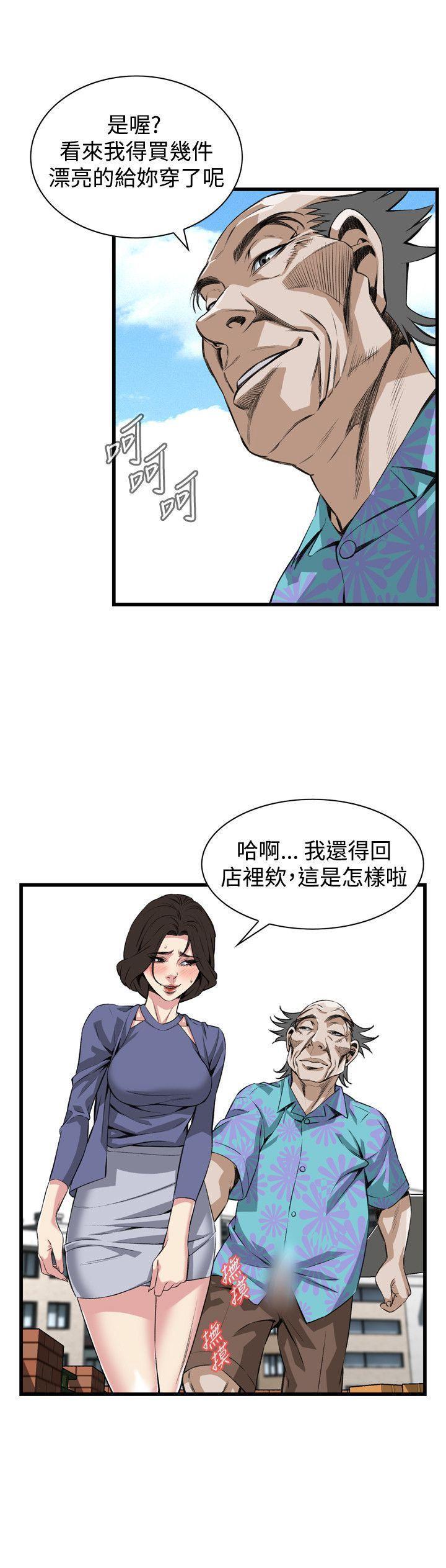 偷窥72-93 Chinese Rsiky 169