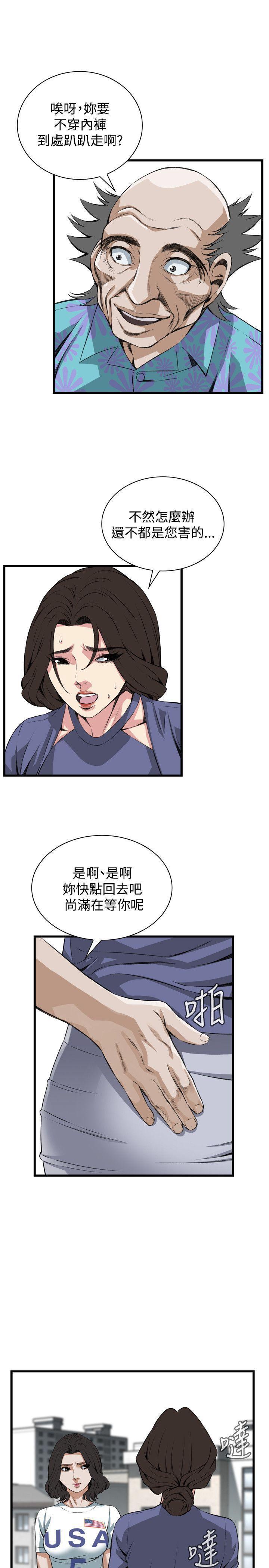 偷窥72-93 Chinese Rsiky 170