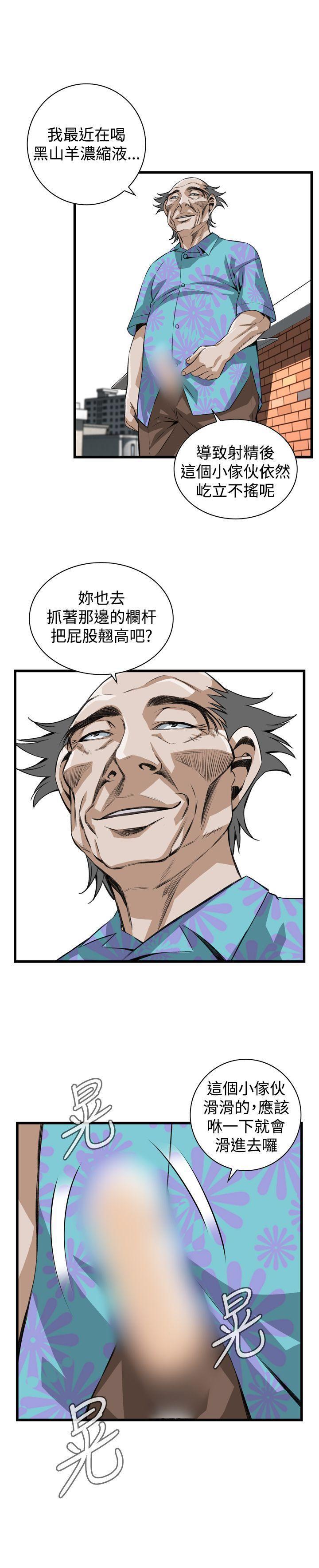 偷窥72-93 Chinese Rsiky 174