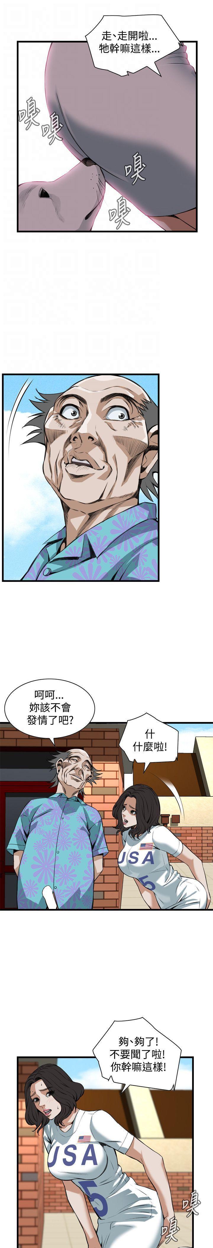 偷窥72-93 Chinese Rsiky 179