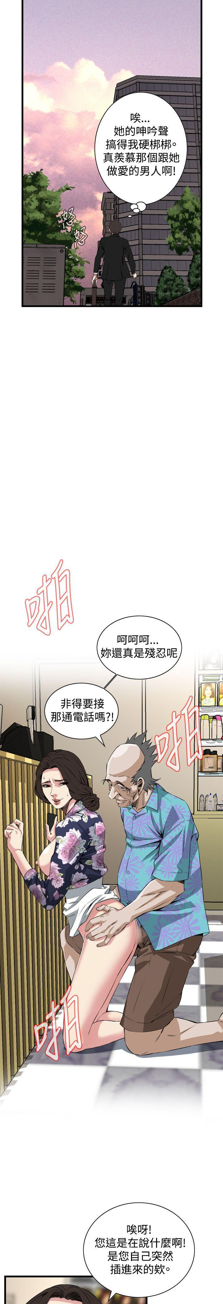 偷窥72-93 Chinese Rsiky 18