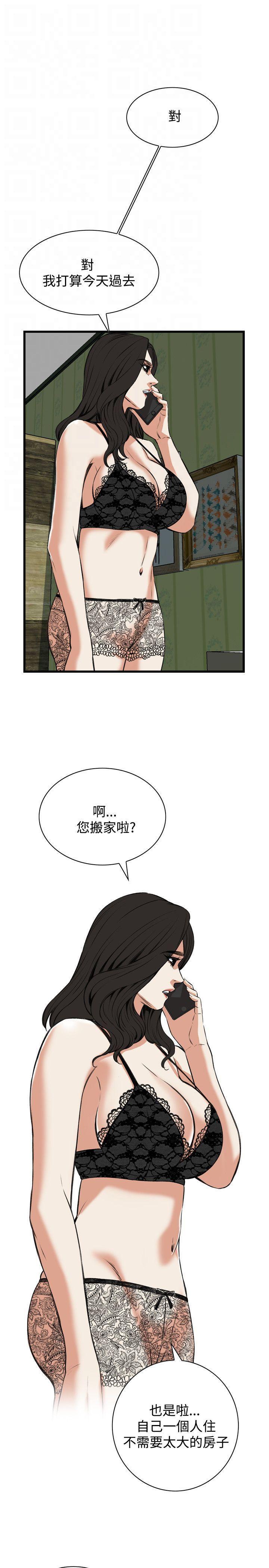 偷窥72-93 Chinese Rsiky 189