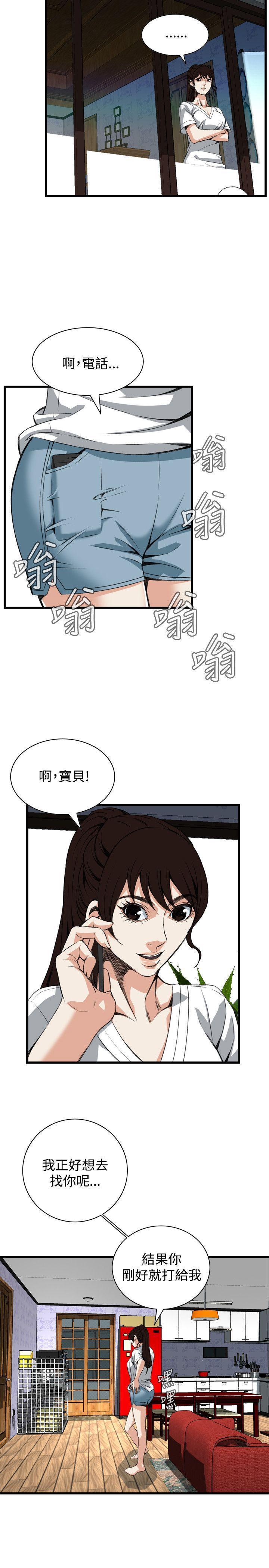偷窥72-93 Chinese Rsiky 195
