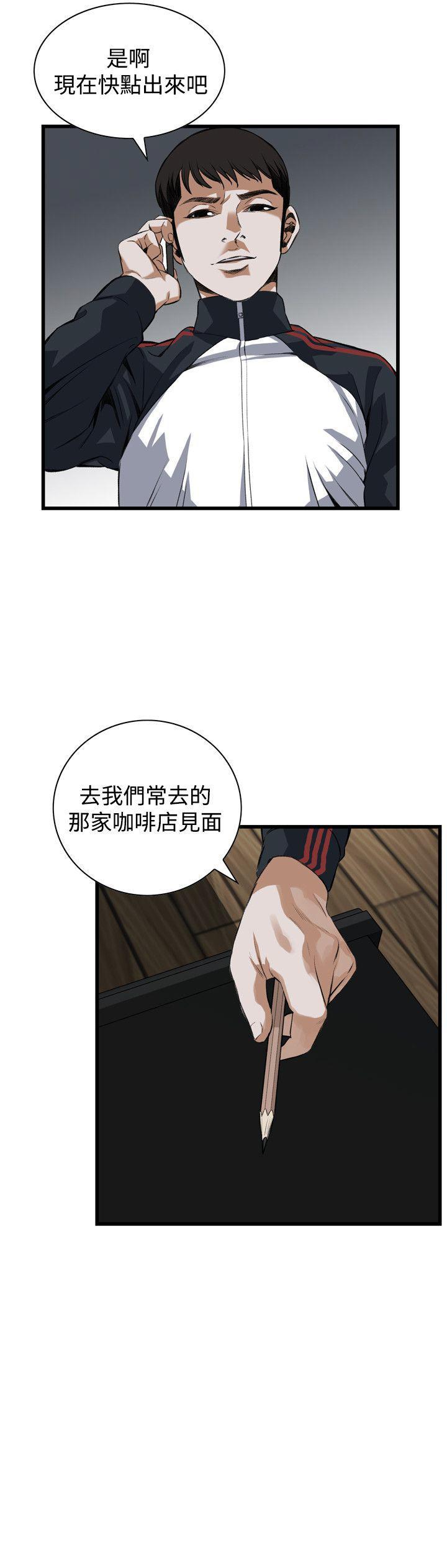 偷窥72-93 Chinese Rsiky 196