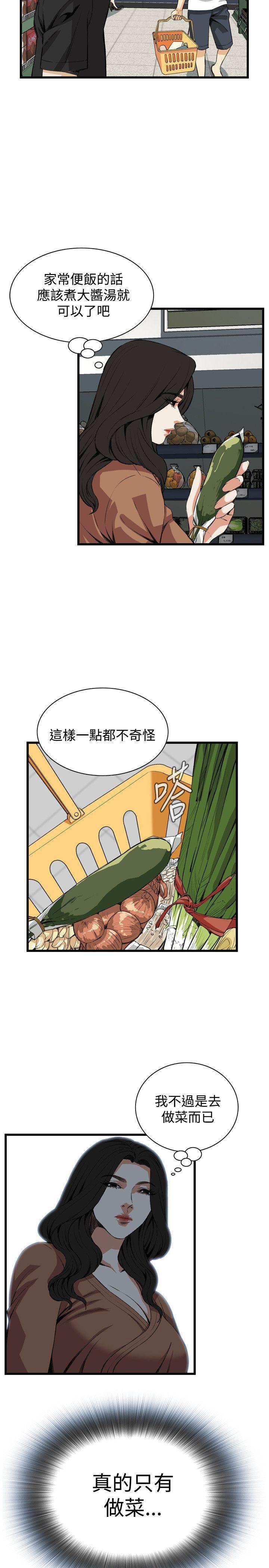 偷窥72-93 Chinese Rsiky 202