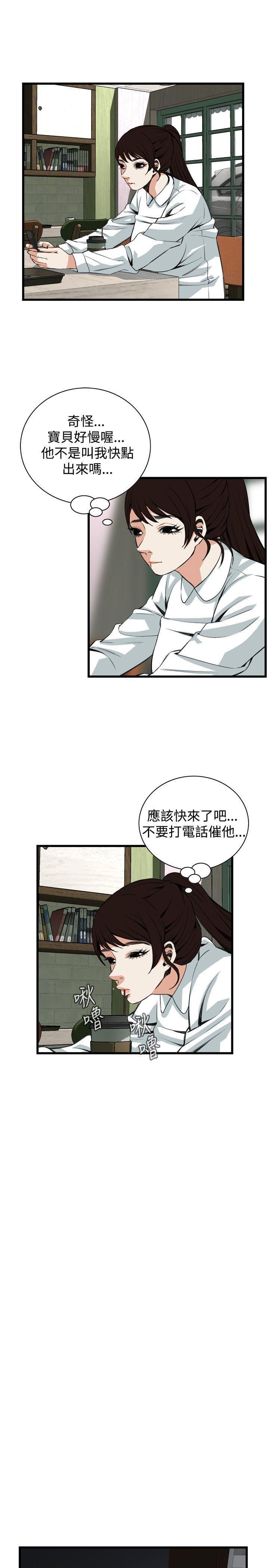 偷窥72-93 Chinese Rsiky 204