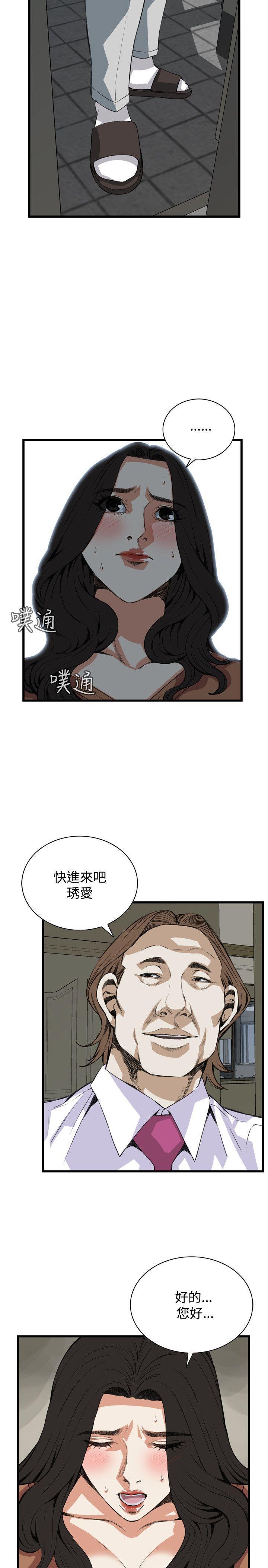 偷窥72-93 Chinese Rsiky 211