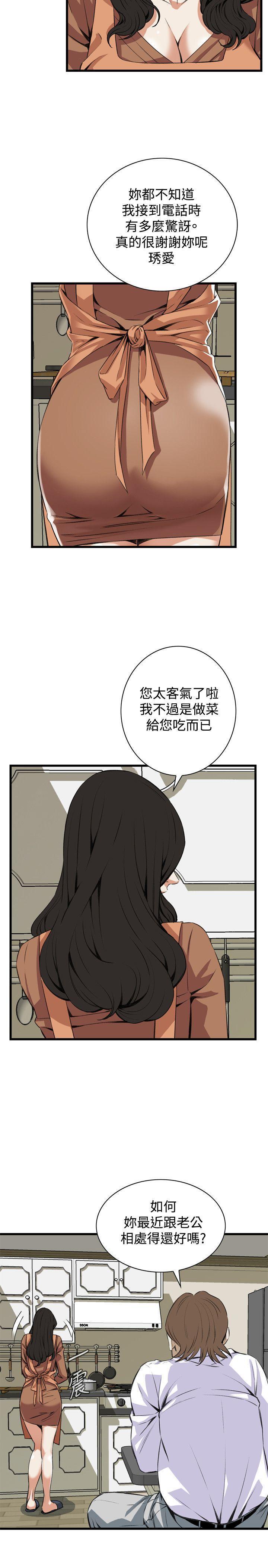 偷窥72-93 Chinese Rsiky 214