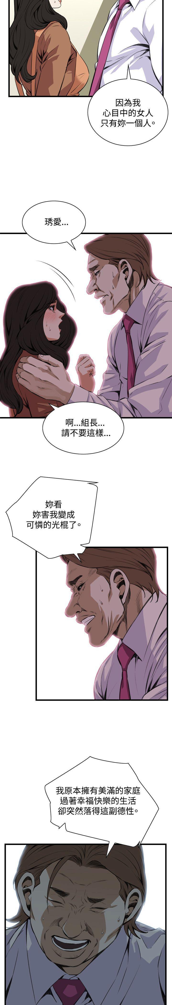 偷窥72-93 Chinese Rsiky 217