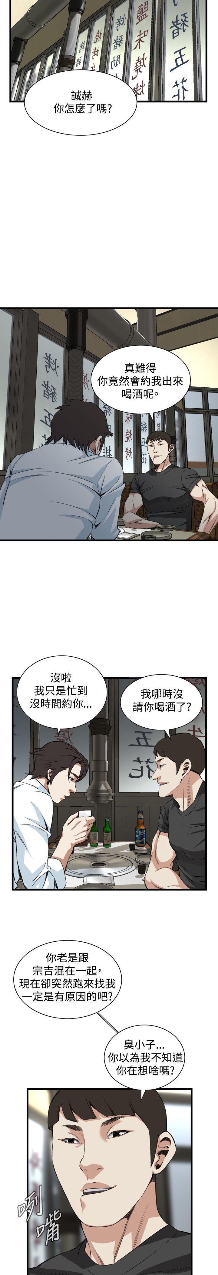 偷窥72-93 Chinese Rsiky 21
