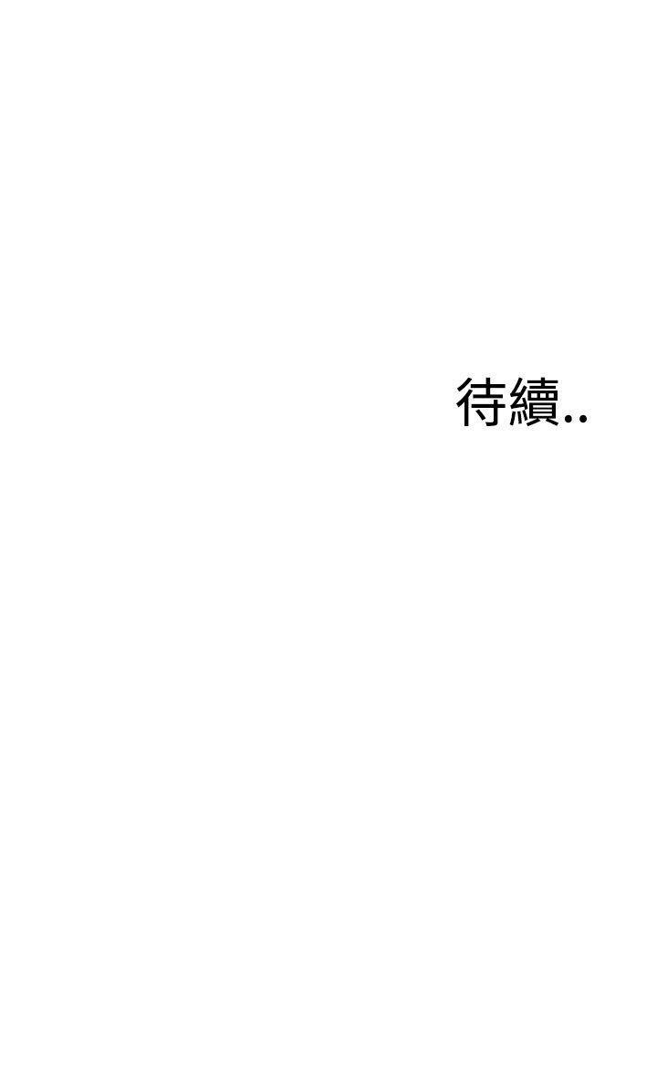 偷窥72-93 Chinese Rsiky 223