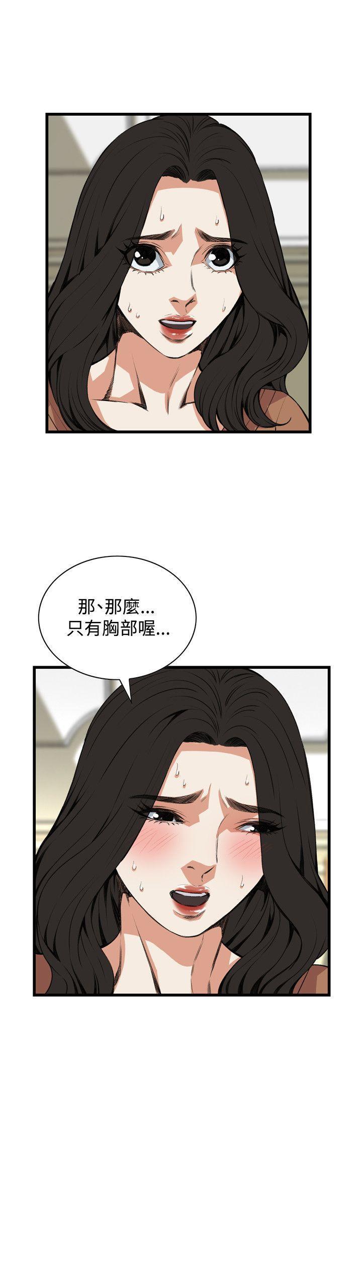 偷窥72-93 Chinese Rsiky 227