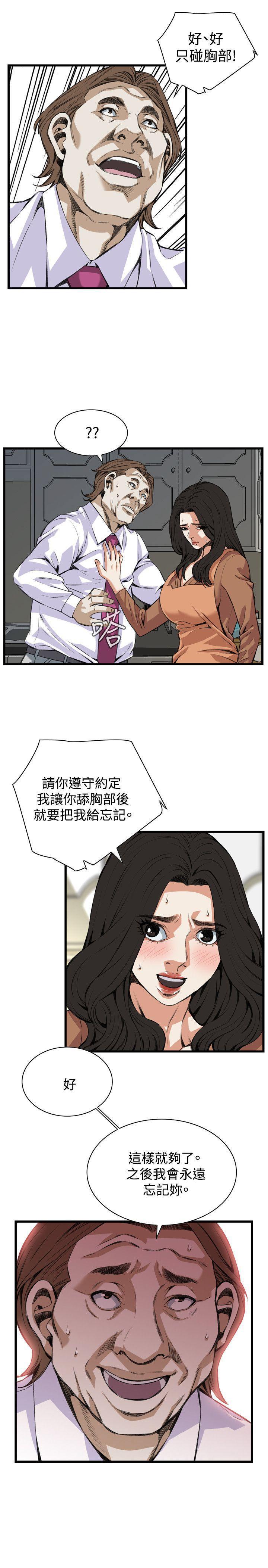 偷窥72-93 Chinese Rsiky 228