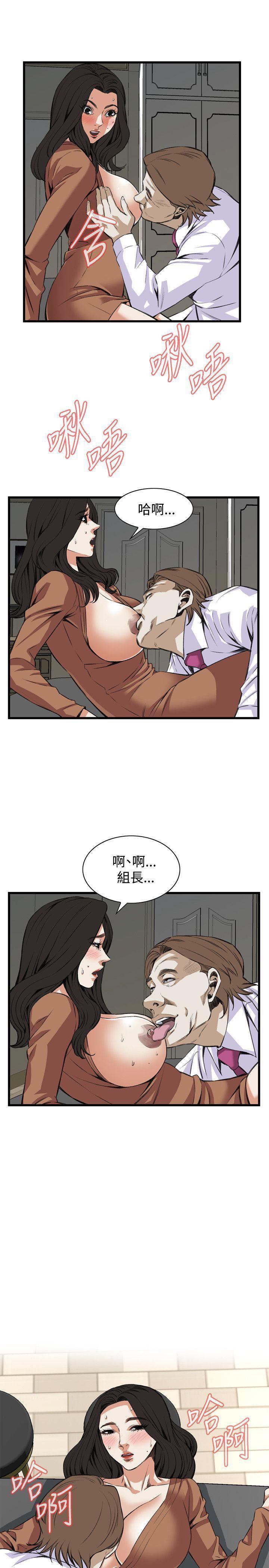 偷窥72-93 Chinese Rsiky 238