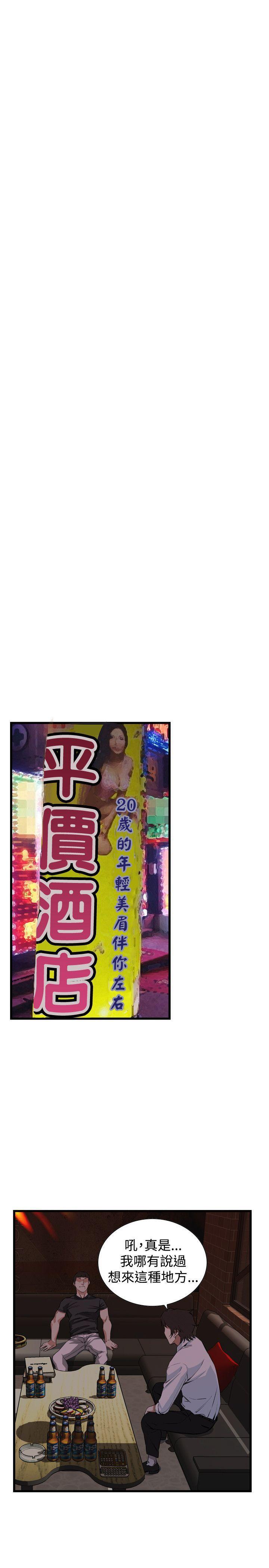 偷窥72-93 Chinese Rsiky 23