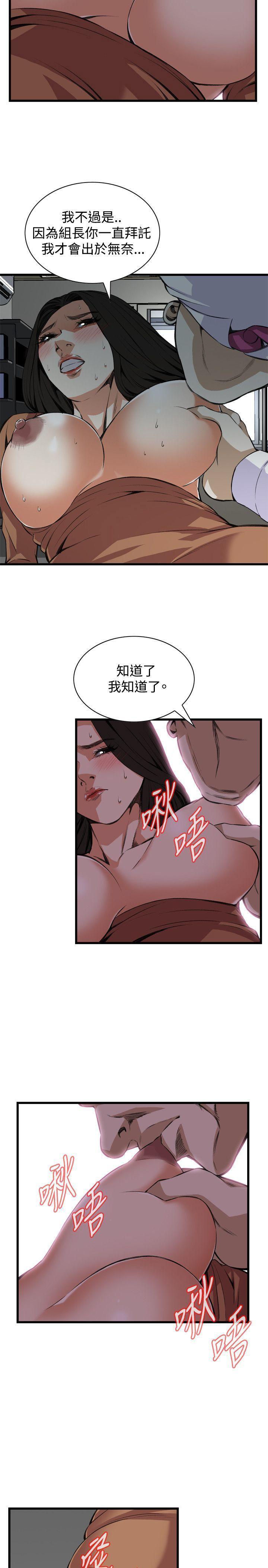 偷窥72-93 Chinese Rsiky 241
