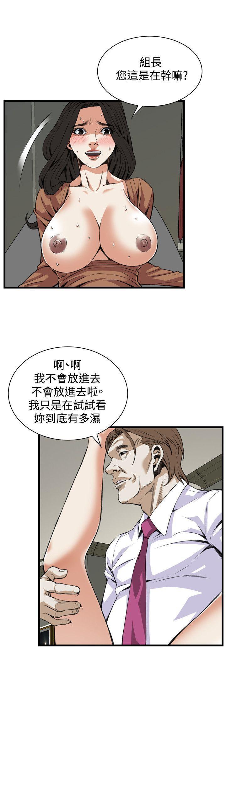 偷窥72-93 Chinese Rsiky 257
