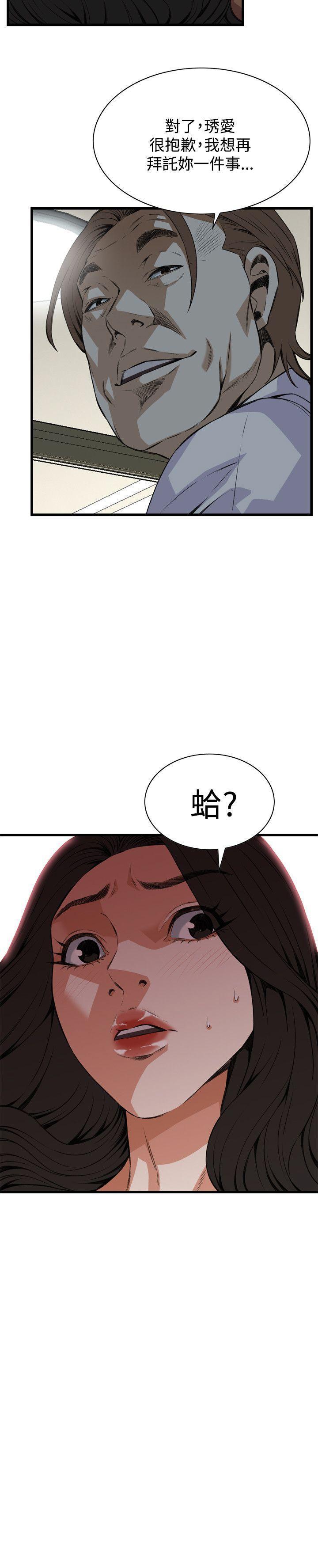 偷窥72-93 Chinese Rsiky 273