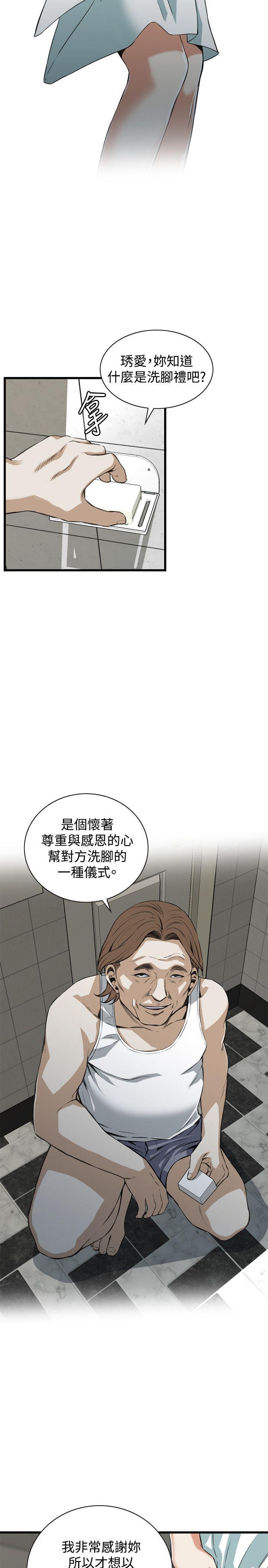 偷窥72-93 Chinese Rsiky 278