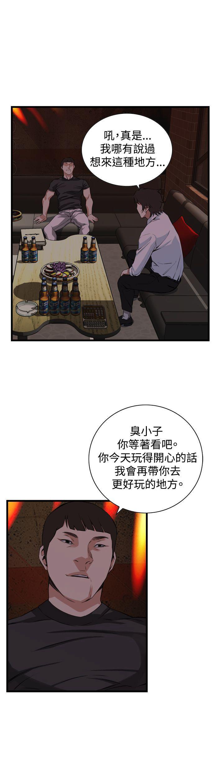 偷窥72-93 Chinese Rsiky 27