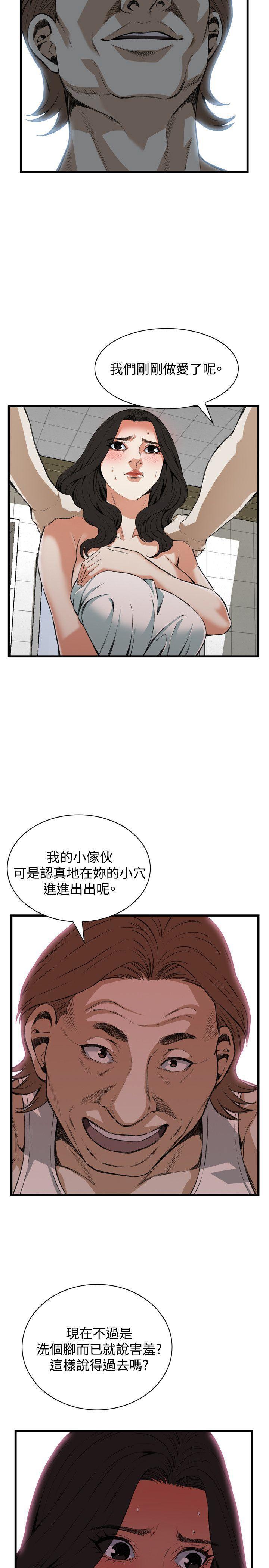 偷窥72-93 Chinese Rsiky 281