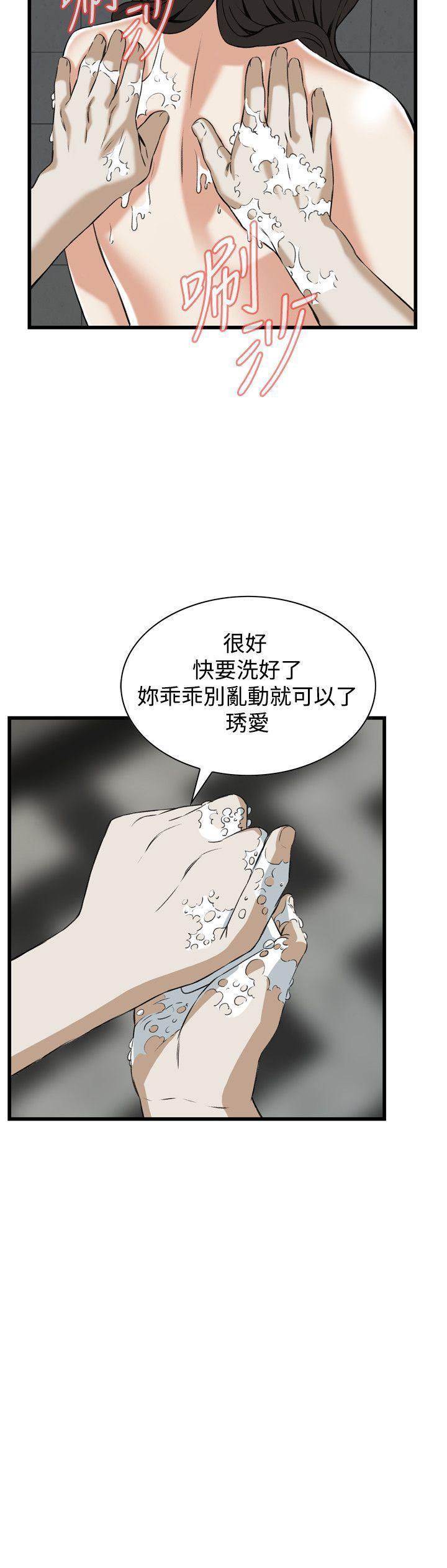 偷窥72-93 Chinese Rsiky 288