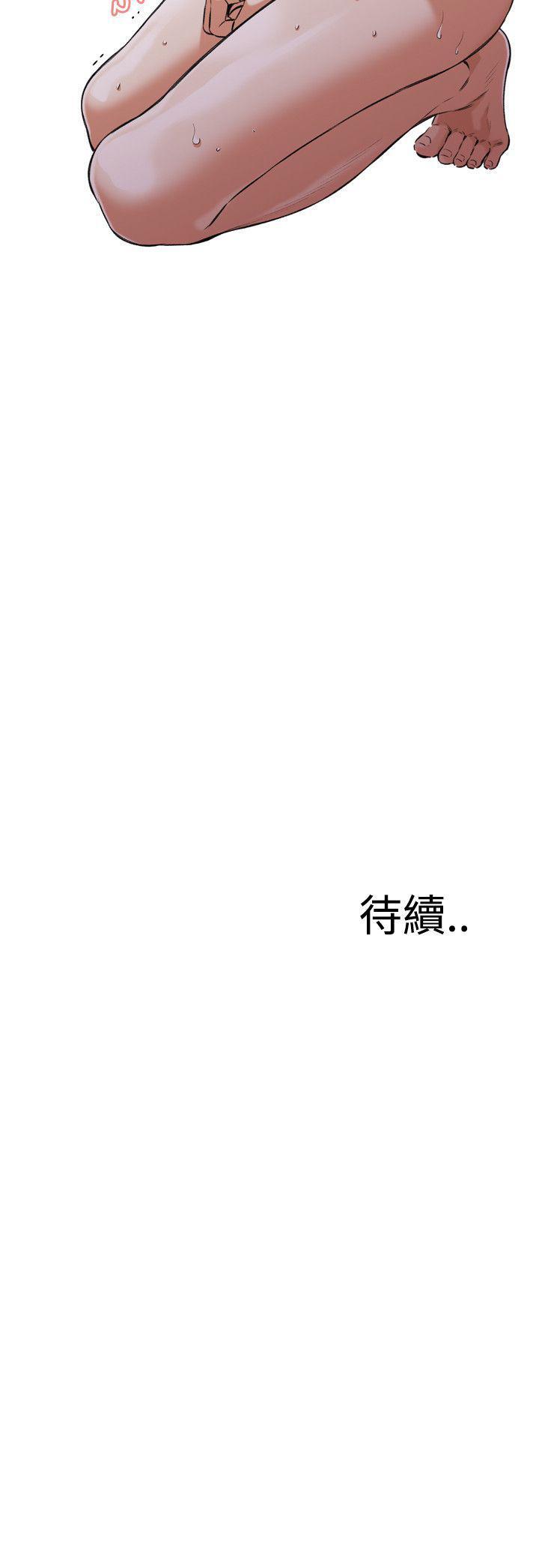 偷窥72-93 Chinese Rsiky 299