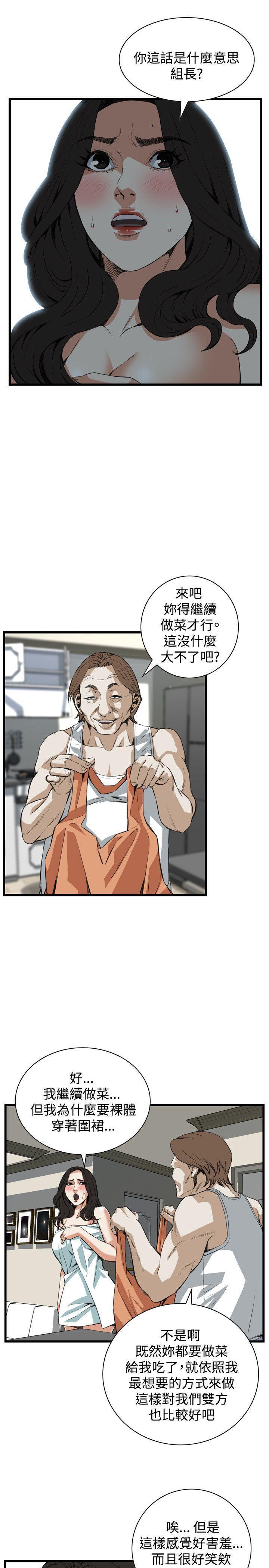 偷窥72-93 Chinese Rsiky 304