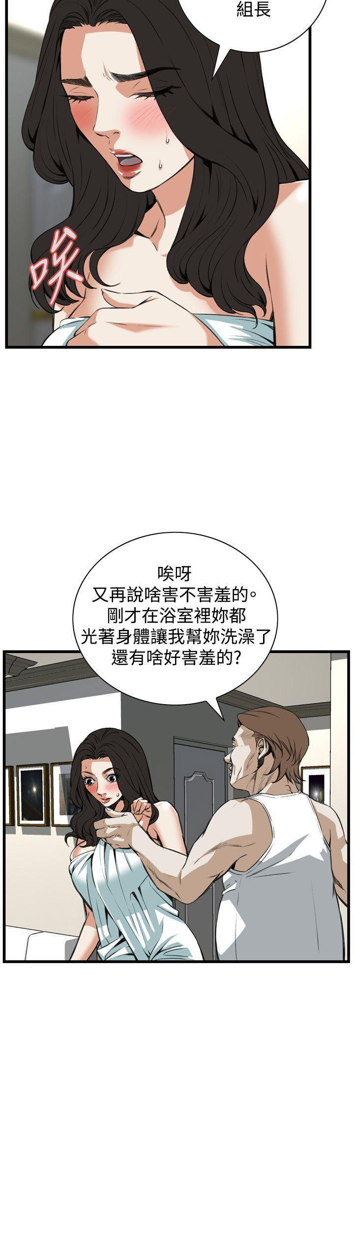 偷窥72-93 Chinese Rsiky 305