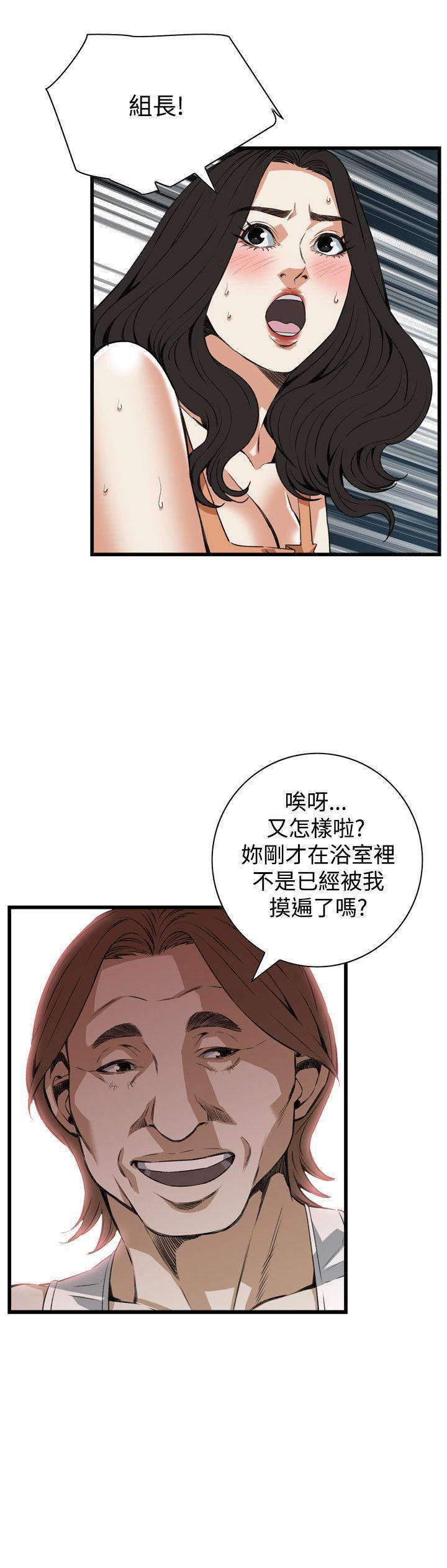 偷窥72-93 Chinese Rsiky 314
