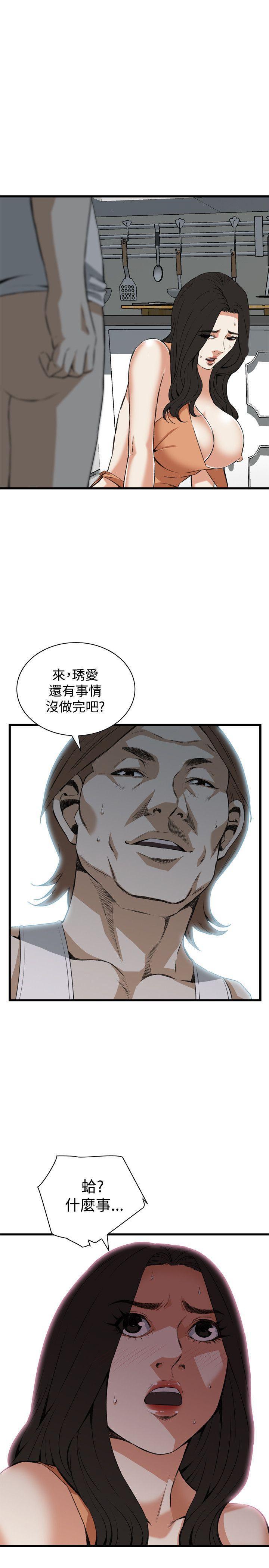 偷窥72-93 Chinese Rsiky 330