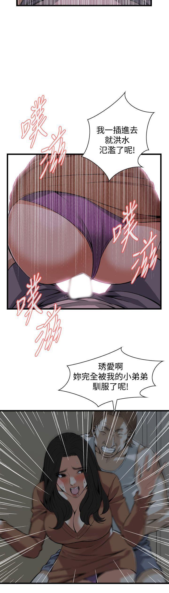 偷窥72-93 Chinese Rsiky 349
