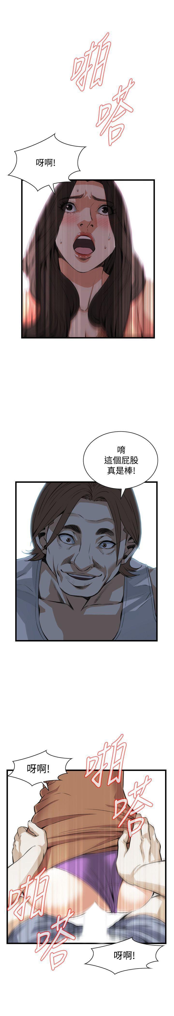 偷窥72-93 Chinese Rsiky 350