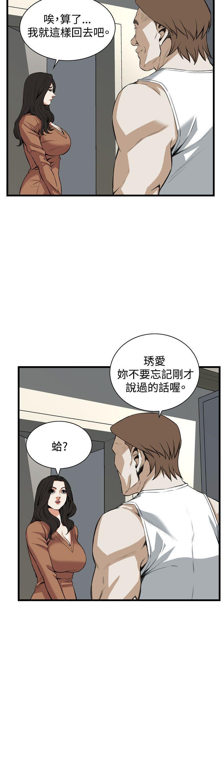 偷窥72-93 Chinese Rsiky 359