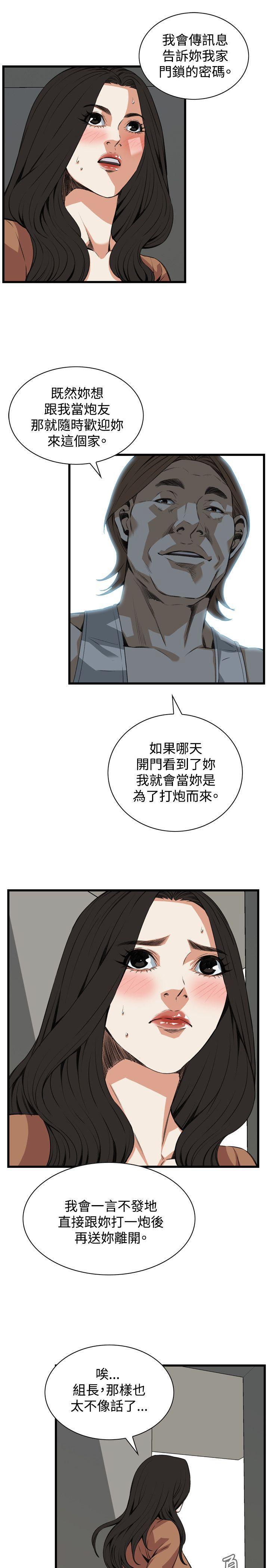偷窥72-93 Chinese Rsiky 360
