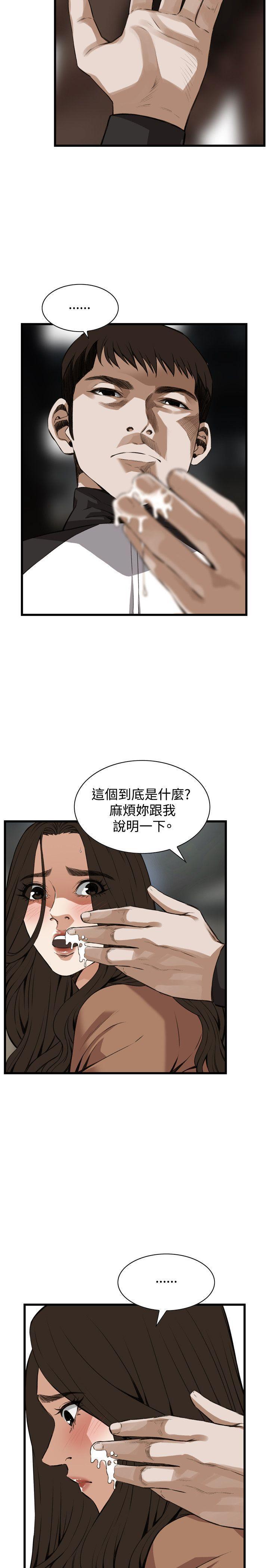 偷窥72-93 Chinese Rsiky 373
