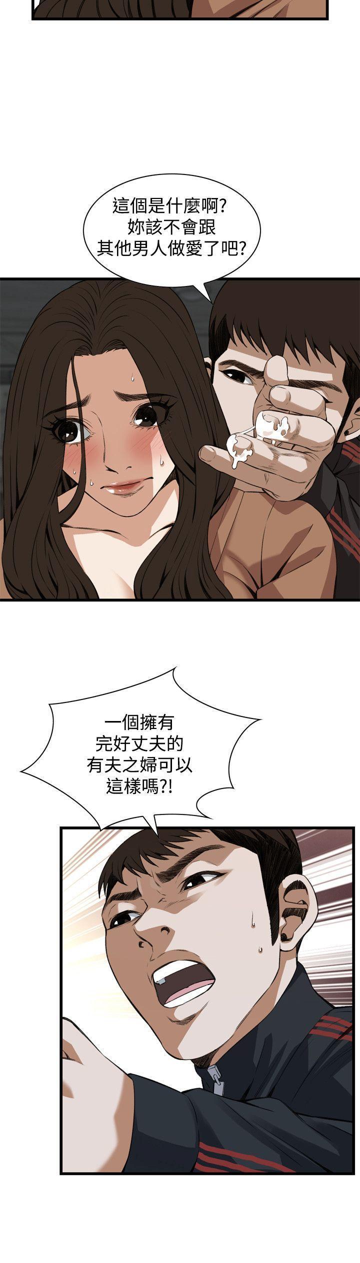 偷窥72-93 Chinese Rsiky 374