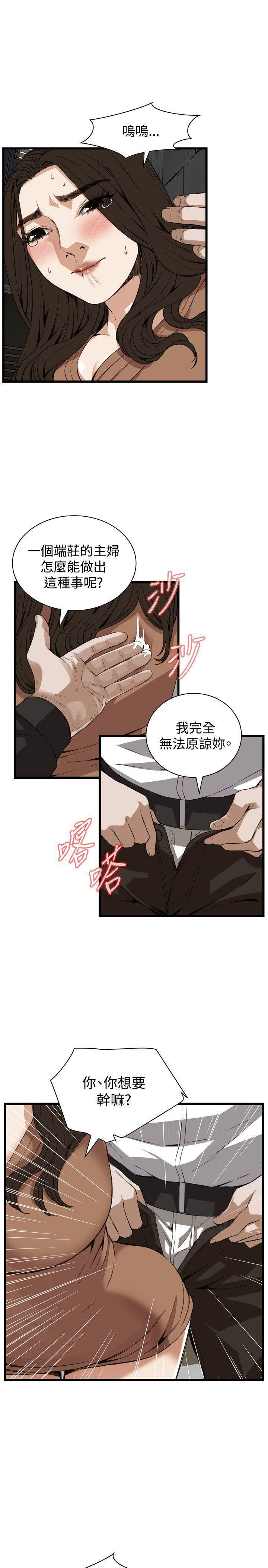 偷窥72-93 Chinese Rsiky 375