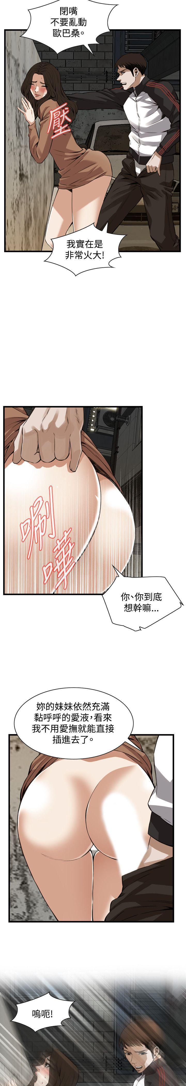 偷窥72-93 Chinese Rsiky 376