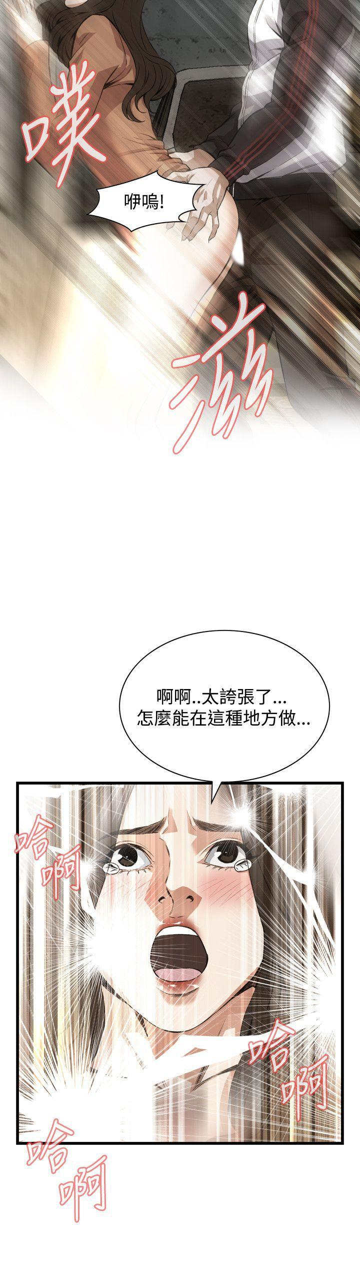 偷窥72-93 Chinese Rsiky 377