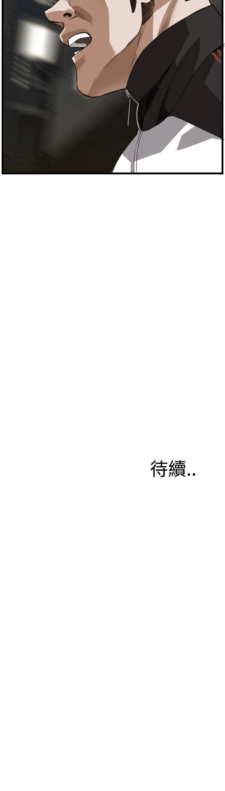 偷窥72-93 Chinese Rsiky 380