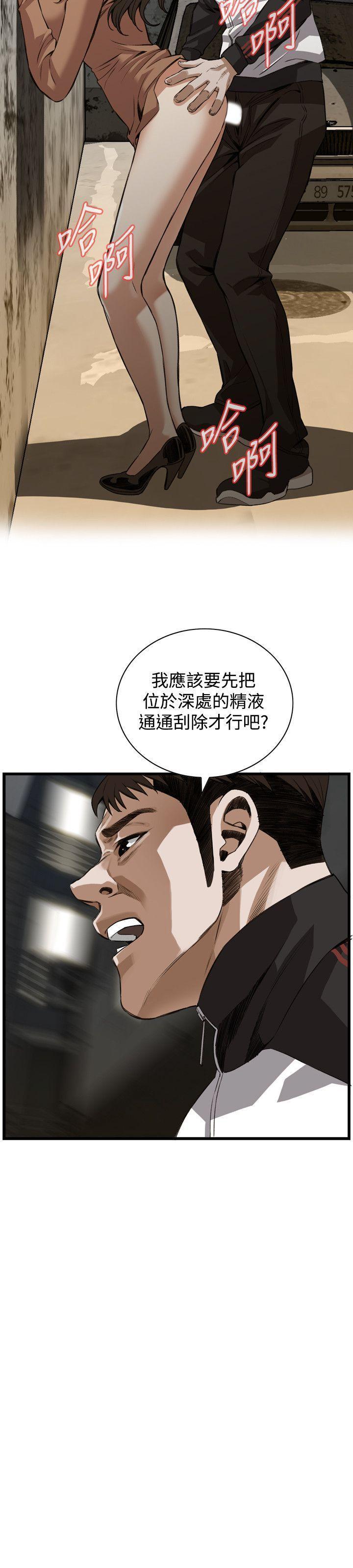 偷窥72-93 Chinese Rsiky 382