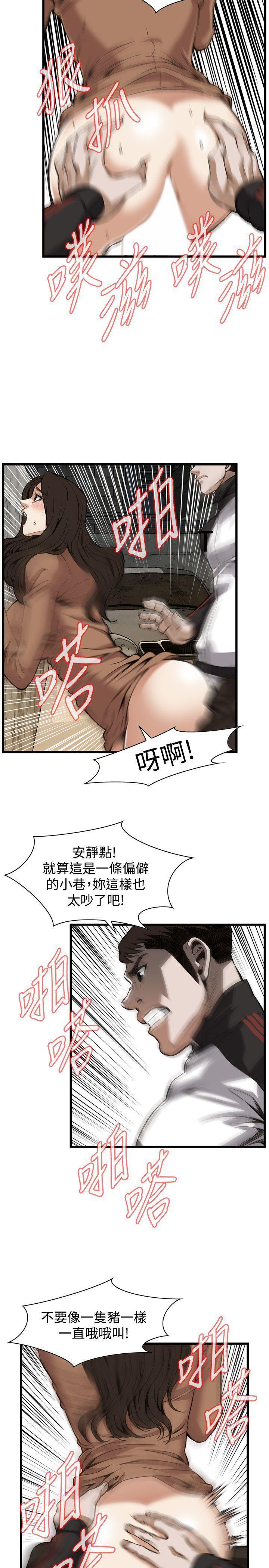 偷窥72-93 Chinese Rsiky 387