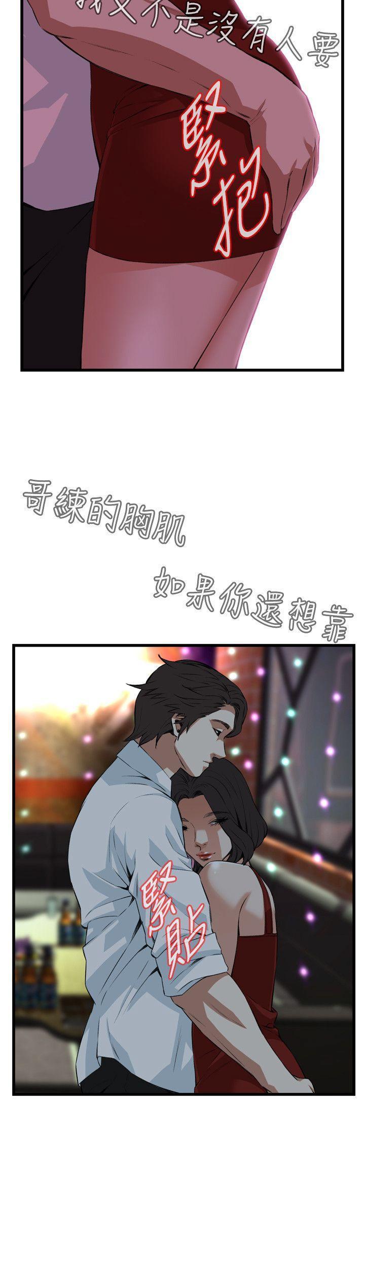 偷窥72-93 Chinese Rsiky 38